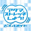 100 Numpla Puzzles! Vol.1 icon