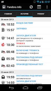 Pandora Info Screenshot 11