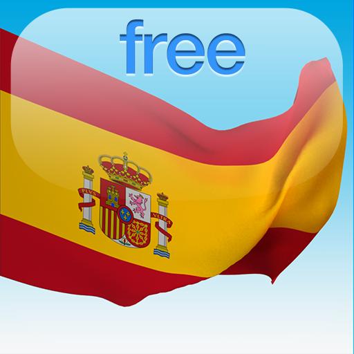 1ヶ月でスペイン語 Free 教育 App LOGO-APP試玩