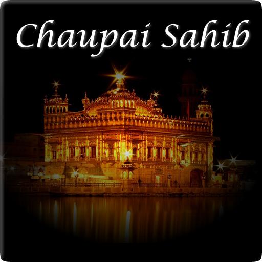 Chaupai sahib paath songs download: chaupai sahib paath mp3.