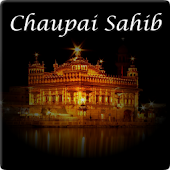 Chaupai Sahib Audio and Lyrics