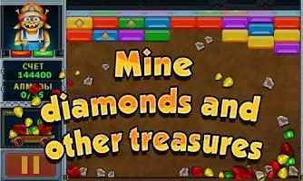 Screenshot of Treasure Hunt