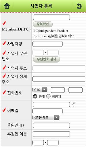 【免費健康App】도테라 IPC 아로마-APP點子