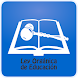 Spanish Education Law
