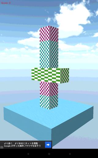 Cubeボンバー