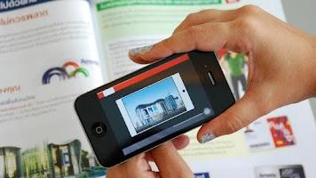 Screenshot of Smart AR Viewer