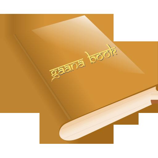 Hindi Gaana Book