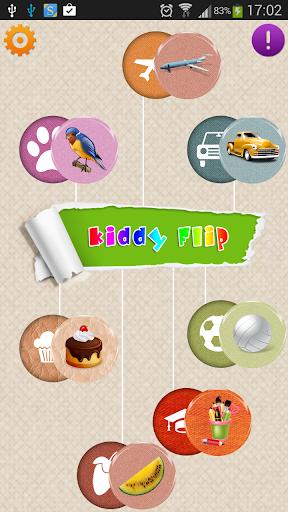 免費教育App|Kids Flip - Smart game|阿達玩APP