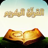 عبد الباسط - بدون إنترنت