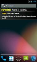 Screenshot of Hindi English Translator app