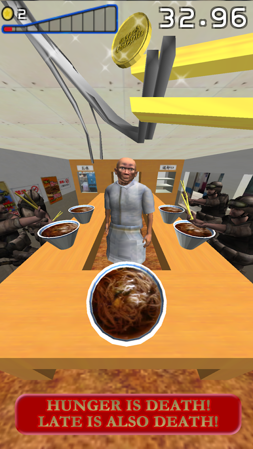 First Person Soba- screenshot