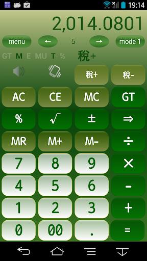 計算器 B+