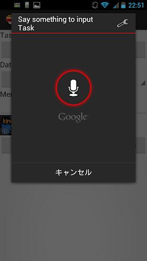 【免費商業App】Nozbe Voice-APP點子