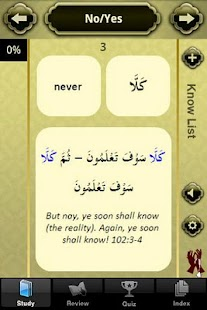 Quranic Words-Understand Quran - screenshot thumbnail