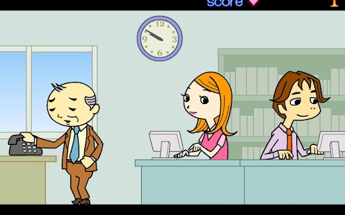 Office Love - screenshot thumbnail
