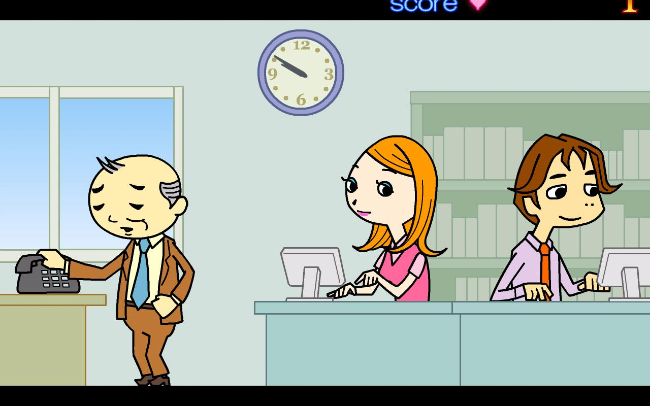 Office Love - screenshot