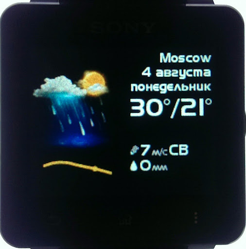 WeatherColorSW for SmartWatch2