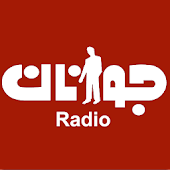 Javanan Radio