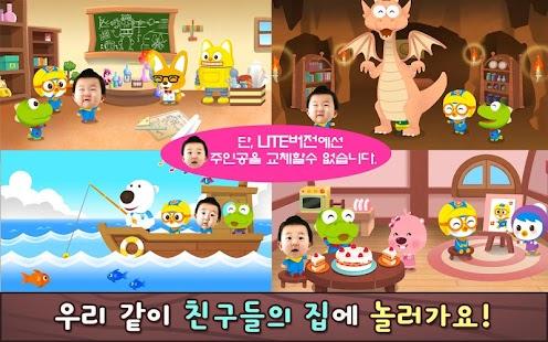뽀로로 아바타 인기동화 (Lite) - náhled