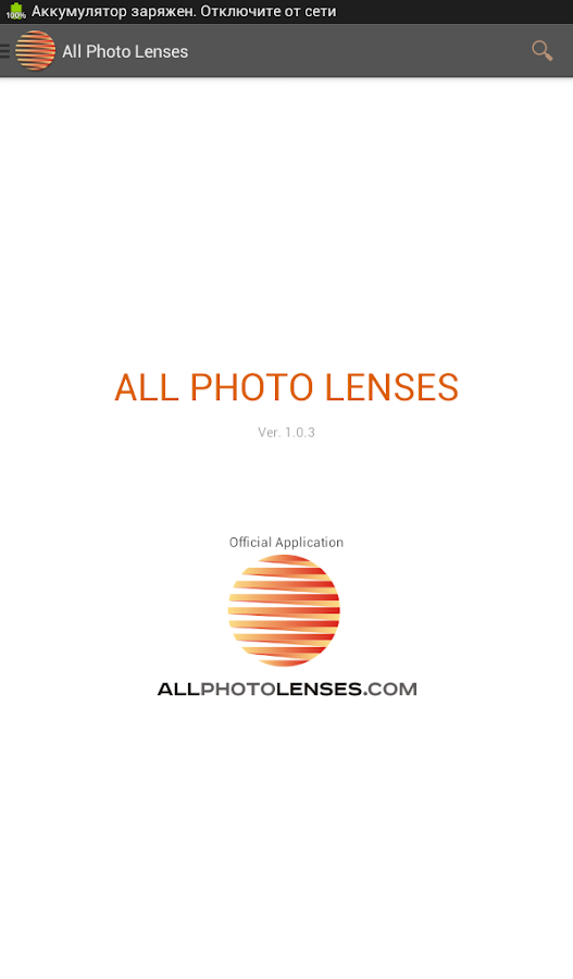 All Photo Lenses- screenshot