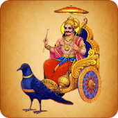 Shani Chalisa - FREE Android APK Download Free By Pioneer WebSystem