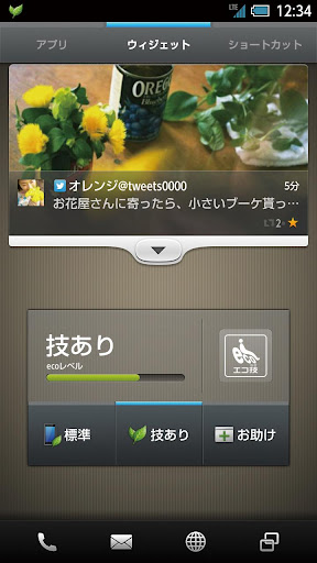 Social Board