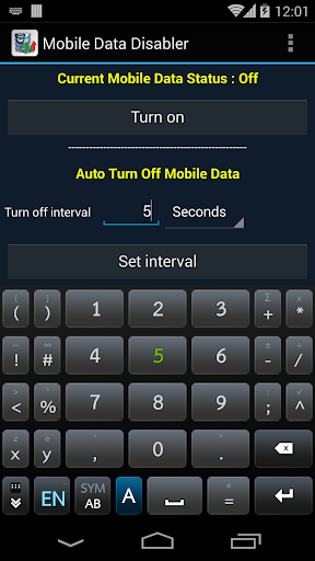 Auto Data Disable Free