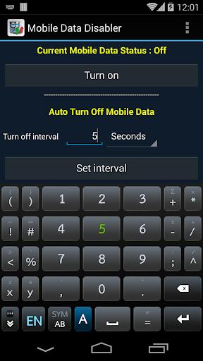 Automatic Data Disable +Widget