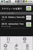 Screenshot of Wakeup Launcher Free