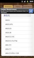 Screenshot of Dictionary Japanese Vietnamese