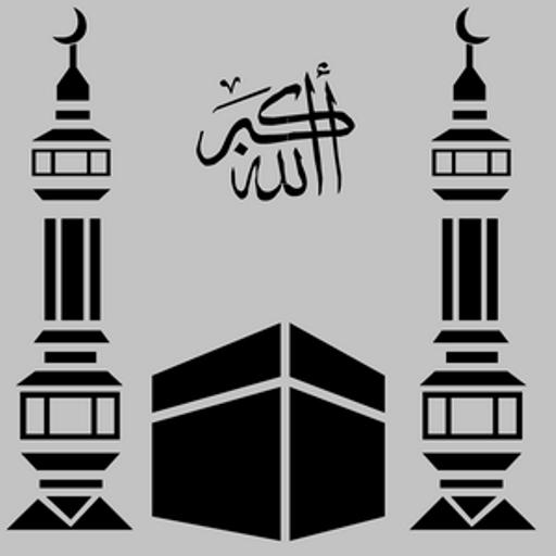 Крепость мусульманина LOGO-APP點子