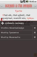 Screenshot of Library CS (ver.1)