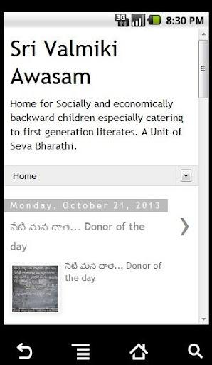 Valmiki Awasam Sewabharati