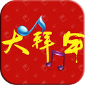Chinese New Year Ringtones icon