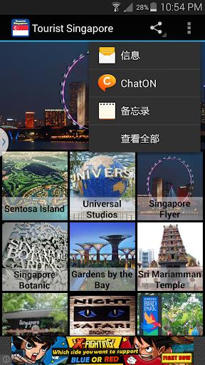 新加坡旅游2015年