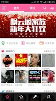 Screenshot of 移动练歌房