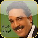 Abdallah Al Rowaishid icon
