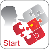 Chinese Pronunciation Trainer