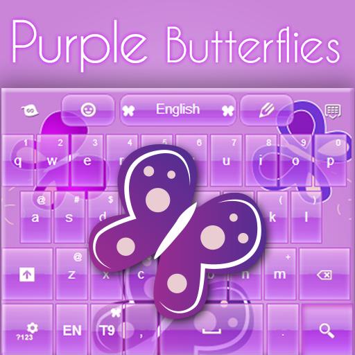 紫色的鍵盤女孩主題 LOGO-APP點子