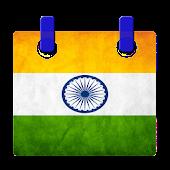 Holidays India - Calendar 2015