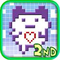 Tamagotchi Classic 2nd gen. icon