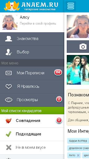 Знакомств сайт ru anaem татарский