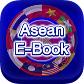 SKRU Asean EBook