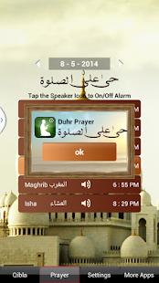 Muslim - Azan Sholat Qibla