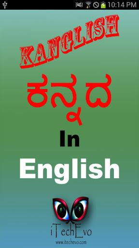 Kanglish - Type In Kannada