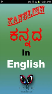 Kanglish - Type In Kannada - screenshot thumbnail