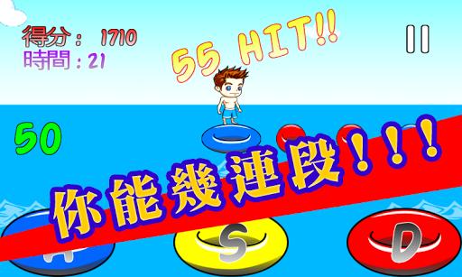 夏日大逃鲨 SeaRunner|玩動作App免費|玩APPs