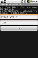 Screenshot of MW140BT for Android 1.6