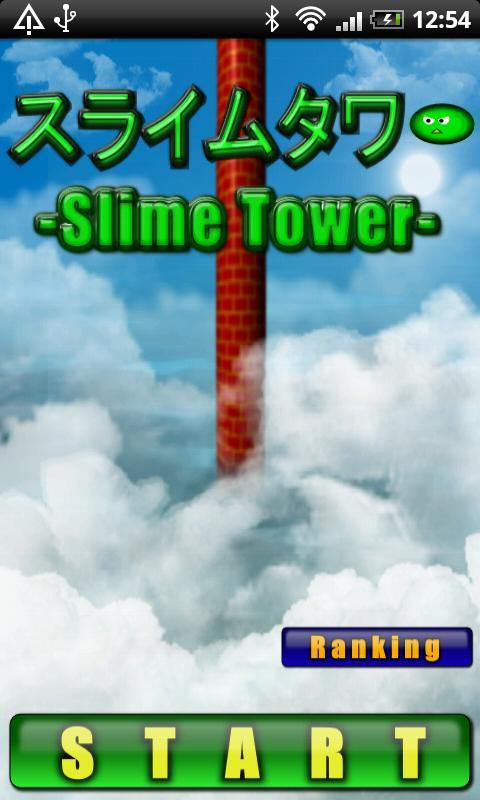 Slime Tower -Hero Jump- - screenshot