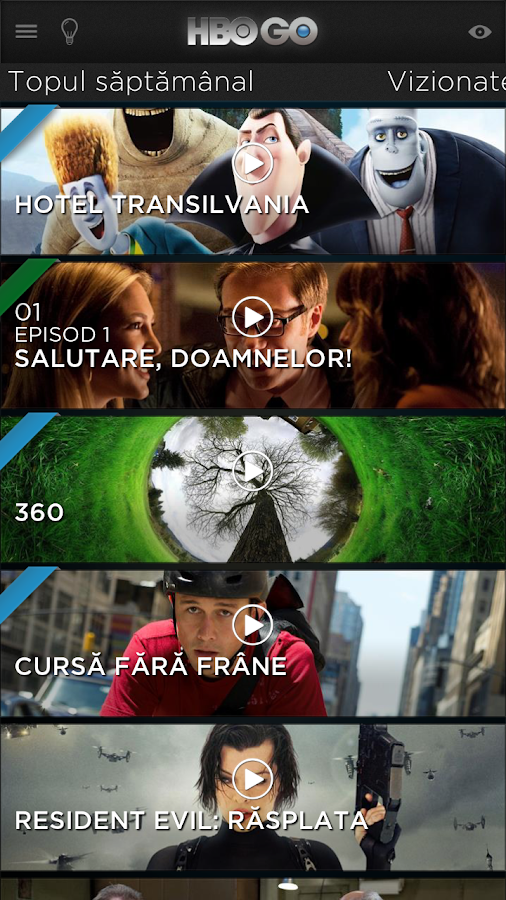 HBO GO Romania- screenshot